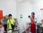 广州旺吃潮卤小吃技术培训学校 十年诚信 创业
