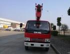 厂家热销江铃大顺达(伸缩式)16米高空作业车价格