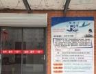 沧州华路小学附近最好的托管接送站小学补习班初中补习班