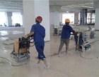 东莞大理石打磨公司 大理石翻新公司 石材保养公司