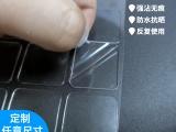 廠家定制強力透明無痕防水雙面膠PU可移膠 亞克力納米雙面膠