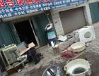 开发区天地广场小鸭洗衣机海尔热水器清洗维修
