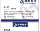 香港公司注册,香港银行开户