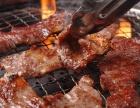 火焰山烧烤加盟条件 为加盟商保驾护航