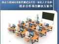 PC/MID软件开发与测试实训平台 电子产品芯片级检修平台