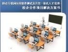 计算机测试与维修实训平台 电子产品芯片级检修平台