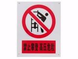 智鹏铝反光标识牌 现货供应国标牌 户外警示牌 指示标志牌定做