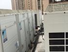 专业维修中央空调大金空调东芝空调三菱空调