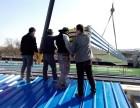 豐臺區彩鋼板安裝 彩鋼板廠家制作彩鋼板房搭建 較專業