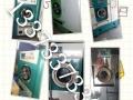 沧州市博世洗涤设备销售中心