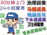 天津东丽区华明镇通下水道