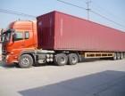 广州到北京物流专线货运公司整车零担天天发车长短途包车搬家价格