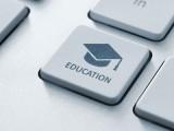 大鹏教育是纯正的在线教育机构么