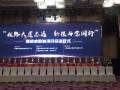 新疆新粮粮油平台是上市公司吗?