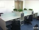 订购优质办公桌椅找厂家首选天津鹏飞办公家具厂