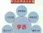 桂林理工大学函授-网上报名,缴费指导
