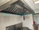 广州油烟机清洗,专业清洗厨房油烟,价格优惠