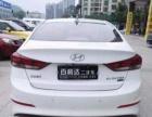 现代领动2016款 1.6 自动 智炫·精英型商务车.保值高