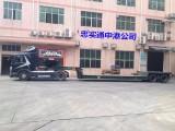 广州到香港码头拖车
