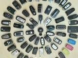 松江區備案開鎖-換超B超C級鎖-汽車開鎖配鑰匙-保險柜開鎖