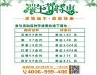 无锡财神到网国内商品期货300元起-豆粕单边仅需1.82元