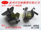 减震脚 橡胶减震器 减震螺丝脚 缓冲减震垫 170F发电机减震脚