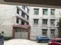 安顺市开发区西王山 住宅底商 一二楼400平米租金面议