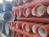 江蘇南京球墨鑄鐵管 柔性鑄鐵管供應