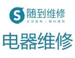 服务/检修)上海依玛壁挂炉故障(各维修中心报修网联系多少?