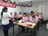 房山北京月嫂培訓學會為止,1年之內免費復學