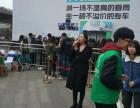 天津神奇雨屋出租出售雨屋供应厂家全国各地租赁