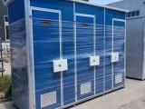 河北沧州普林钢构科技有限公司移动卫生间农村改建厕所移动厕所
