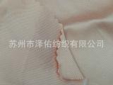 生产供应人丝人棉平纹人造丝人造棉布料