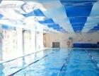 道恩游泳健身招募前100名创始会员