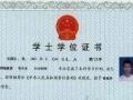2016年南京工商管理会计学金融学远程教育经济类学
