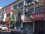 松江老城 松汇东路城东汽车站150平 商业街商铺