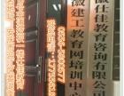 安庆桐城望江怀宁太湖电工电焊工架子工来仕佳教育培训