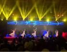惠州一方广告策划公司丨策划+执行+舞台舞美大屏音响
