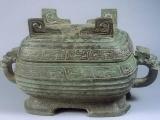 北京古玩古董正规免费鉴定欢迎咨询