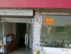 南门小学对面新菜场旁 住宅底商 50平米