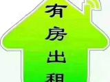 新房源出租 软件园精装写字楼带全套家具转租