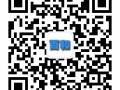 网站建设 功能开发 小程序 app开发 网络营销