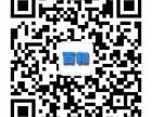 海南地区想做网络推广的请找我,短时间内做出效果