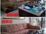 东莞南城沙发套定做旧皮沙发翻新改用布套免费上门测量