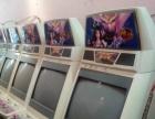 9成新 双人游戏机