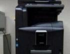 京瓷5500i黑白复印机复印 打印 扫描 单双面