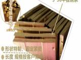 贵州景观工程地坪装饰铜条镶嵌铜条贵阳六盘水遵义水磨石铜条