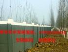 专业安装水泥板围墙 品质保障 欢迎电话联系