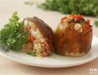 南京品世餐饮 河南呦咪饭团烧加盟