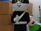 兔斯基卡通服装吉祥物订做